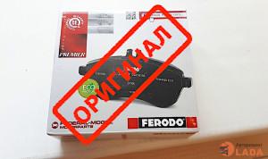 Оригинальные передние тормозные колодки Ferodo